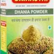 Grihasthi Dhania Powder