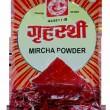 Grihasthi Mirchi Powder 100g