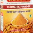 Grihasthi Haldi Powder