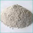 Gramaxin Powder 250gm