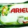 Ariel 500g