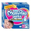 Mamypoko Pant Style Diapers-Extra Absorb-M (15 pc)