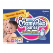 Mamypoko Pant Style Diapers-Extra Absorb-XXXL (7 pc)