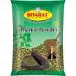 Bharat Dhania Powder